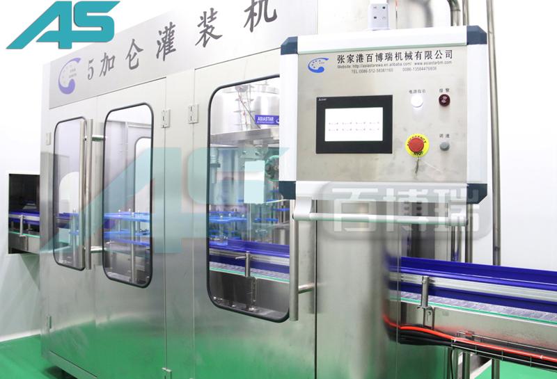 800-1200BPH 桶装水灌装机