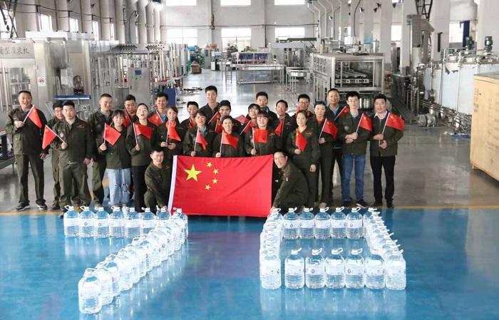 [百博瑞机械]热烈庆祝中华人民共和国成立70周年!